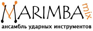 MarimbaMix
